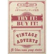 イギリスのヴィンテージ広告 [単行本]
