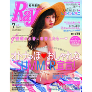 Ray (レイ) 2016年 07月号 [雑誌]