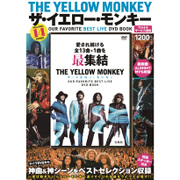 THE YELLOW MONKEY ザ・イエロー・モンキー OUR FAVORITE BEST LIVE DVD BOOK (宝島社DVD BOOKシリーズ) [単行本]