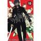 ワールドトリガー 15(ジャンプコミックス) [コミック]