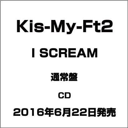 Kis-My-Ft2/I SCREAM