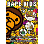 BAPE KIDSR by a bathing apeR 2016 AUTUMN & WINTER COLLECTION [ムックその他]