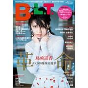 B.L.T.  2016年 07月号 [雑誌]