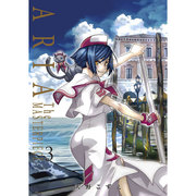 ARIA完全版ARIA The MASTERPIECE 3(BLADE COMICS) [コミック]