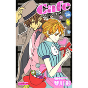 Cafe南青山骨董通り新しい季節(プリンセス・コミックス・プチ・プリ) [コミック]