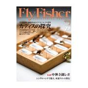 FlyFisher (フライフィッシャー) 2016年 07月号 [雑誌]