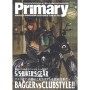 Primary (プライマリー) 2016年 07月号 [雑誌]