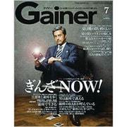 Gainer (ゲイナー) 2016年 07月号 [雑誌]