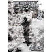 ザ・ファブル 6(ヤングマガジンコミックス) [コミック]