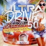 ULTRA DRIVE BREEZIN' PARTY ROCK MIX 50Tunes mixed by DJ KAZ