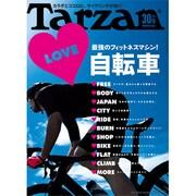 Tarzan (ターザン) 2016年 6/9号 [雑誌]