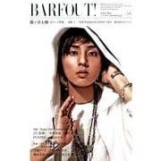 BARFOUT! 249 [単行本]