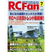 RC Fan (アールシー・ファン) 2016年 07月号 [雑誌]