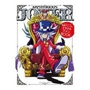 怪盗ジョーカー ミラクルファンBOOK(てんとう虫コミックス(少年)) [コミック]