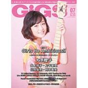 GiGS (ギグス) 2016年 07月号 No.434 [雑誌]
