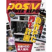 DOS/V POWER REPORT (ドス ブイ パワー レポート) 2016年 07月号 [雑誌]