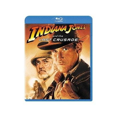 インディ・ジョーンズ 最後の聖戦 [Blu-ray Disc]