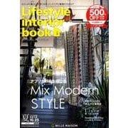 Lifestyle interior book 2016夏号-BELLE MAISON [単行本]