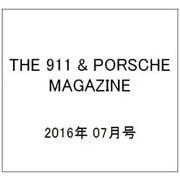 THE 911 & PORSCHE MAGAZINE (ザ 911 ポルシェ マガジン) 2016年 07月号 No.84 [雑誌]