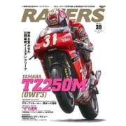 RACERS vol.39 TZ250M: サンエイムック [ムックその他]