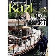 KAZI (カジ) 2016年 07月号 [雑誌]