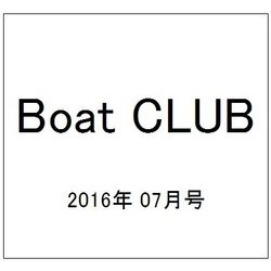Boat CLUB (ボートクラブ) 2016年 07月号 [雑誌]