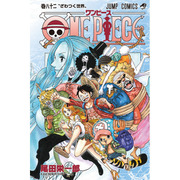 ONE PIECE 82(ジャンプコミックス) [コミック]