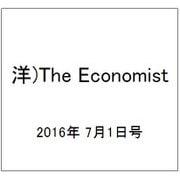 洋)The Economist 2016年 7/1号 [雑誌]