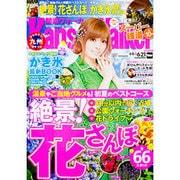 Kansai Walker (関西ウォーカー) 2016年 6/21号 No.12 [雑誌]