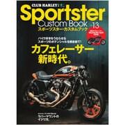 Sportster Custom Book(スポーツスター・カスタムブック) Vol.13 [ムックその他]