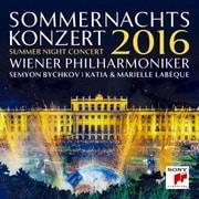 ボレロ&ハンガリー行進曲 ウィーン・フィル・サマーナイト・コンサート2016