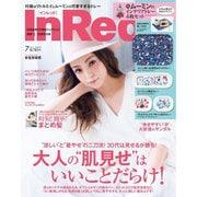 In Red (イン レッド) 2016年 07月号 [雑誌]