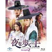 夜を歩く士<ソンビ> Blu-ray SET2