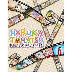 戸松遥/HARUKA TOMATSU Music Clips step1 [Blu-ray Disc]