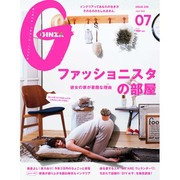 GINZA (ギンザ) 2016年 07月号 229 [雑誌]
