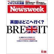Newsweek (ニューズウィーク日本版) 2016年 6/28号 [雑誌]