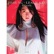 JIYOUNG×LESLIE KEE 美Gently [単行本]