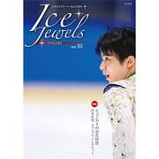 Ice Jewels(アイスジュエルズ)Vol.03 ~フィギュアスケート・氷上の宝石~ 特集:羽生結弦スペシャルインタビュー(KAZIムック) [ムックその他]