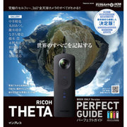 RICOH THETA パーフェクトガイド BOOK ONLY Version THETA S/m15両対応 [ムックその他]