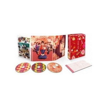 ちはやふる -上の句- 豪華版 [Blu-ray Disc]