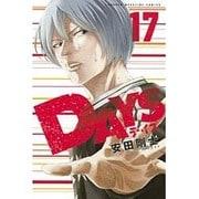 DAYS 17(少年マガジンコミックス) [コミック]