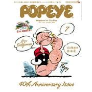 POPEYE (ポパイ) 2016年 07月号 831 [雑誌]