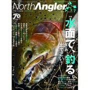 NorthAngler's (ノースアングラーズ) 2016年 07月号 No.135 [雑誌]