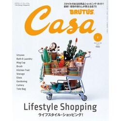 Casa BRUTUS (カーサ ブルータス) 2016年 07月号 [雑誌]