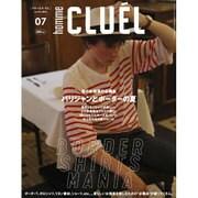 CLUEL homme  2016年 07月号 [雑誌]