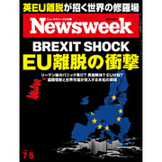 Newsweek (ニューズウィーク日本版) 2016年 7/5号 [雑誌]