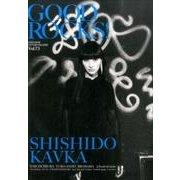 GOOD ROCKS! Vol.73 [単行本]
