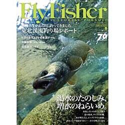 FlyFisher (フライフィッシャー) 2016年 08月号 [雑誌]