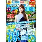 Kansai Walker (関西ウォーカー) 2016年 7/5号 No.13 [雑誌]