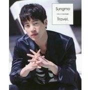 Sungmo Travel. [単行本]